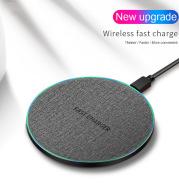Qi Standard Ultra-Thin Fabric Aluminum Alloy Fast Charge Wireless Charger 15W Fast Charge Fast Charger Disc Wireless Charger