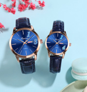Fasina 2020 Couple Models For Life 1314 Simple Female Watch Male Valentine'S Day Gift Watch Set