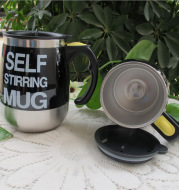 Electric Self Stirring Coffee Mug Cup Stainless Steel Automatic Self Mixing & Spinning Home Office Travel Mixer Milk Whisk Cup