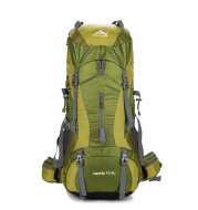Professional Mountaineering Package Outdoor Camping Backpack Large Capacity Leisure