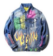Graffiti Print Ripped Men's Jacket