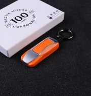 Car Key Cover High-end Creative Personality Key Case Cover