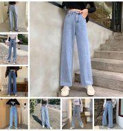 Summer New Style Korean Women'S High-Waisted Thin Wide-Leg Jeans