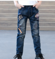 Boys' Jeans Spring And Autumn Models 2021 New Pants, Big Children's Spring Models, Boys Trendy, Children's Clothing Casual Pants Trendy