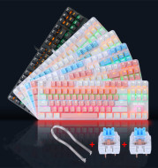 Green Axis Mechanical Keyboard Competition 26 Keys Without PunchTwo-color Real Mechanical Keyboard