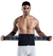 Back Support Weight Loss Brace Belt Lumbar Lower Waist Double Adjust Back Pain Relief Waist Support Sport Springs Belt