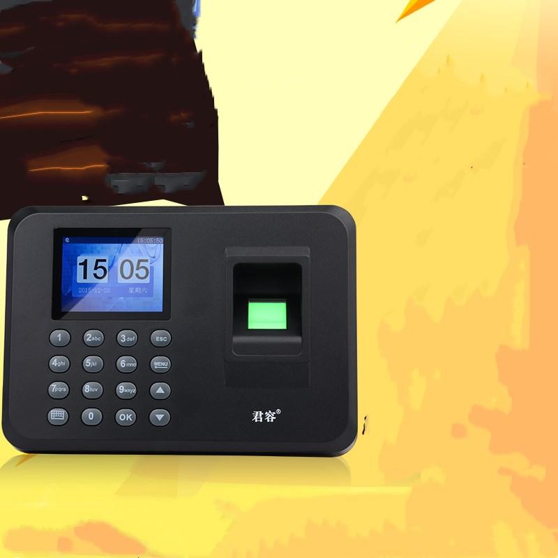 Time Card Machine Chinese And English Card Machine