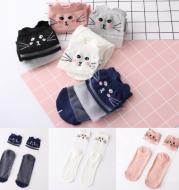 Smooth As Silk Cat Socks