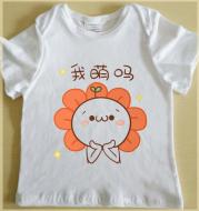 Custom Baby T-shirt Heated Transfer Technique Photo Printed