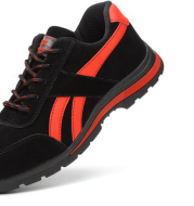 New anti-smashing and puncture-proof safety shoes