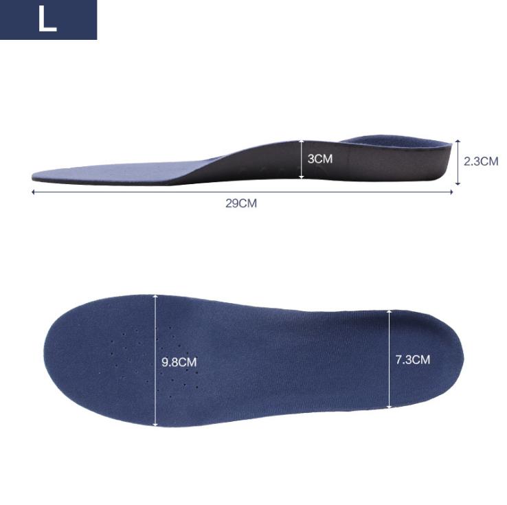 EVA Flat Foot Correction Insole