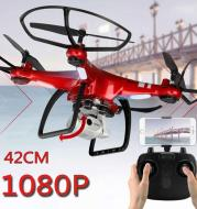 Aerial photography aircraft