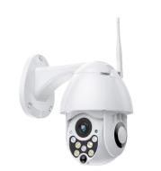 Outdoor wifi camera Surveillance cameras