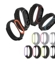 Two-color silicone strap