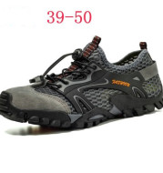 Outdoor hiking shoes, quick dry, non-slip