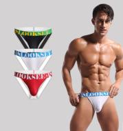 Men's underwear T pants