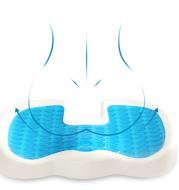 U-shaped memory cotton upholstery gel seat