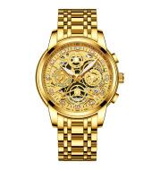 Quartz watch automatic non-mechanical watch
