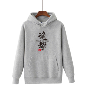 Men/Women Customized Hoodies,Thickened, For Couples, Families, Friends