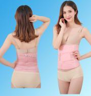 Postpartum Body Recovery Shape Belt Belly Abdomen Pelvis Corset