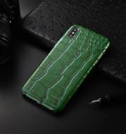 Anti-fall grid smooth PU leather case