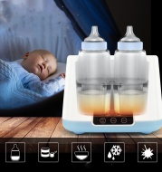 Baby Intelligent Heat Preservation Automatic Feeding Bottle Heating Thermostat