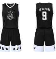 Start of the school season basketball clothing team uniforms custom personalized printing sweat-absorbent breathable basketball suits