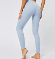 Stretch fitness pants