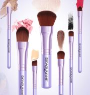 Fine makeup brush set