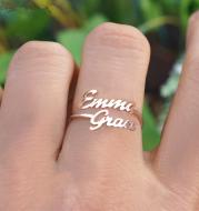 Double Name Ring Custom