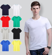 Cotton T-shirt with round neck