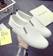 Small white leather shoes