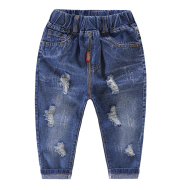 Ripped children's jeans