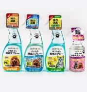 Deodorant spray for pets