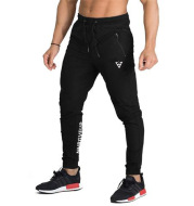 Sports trousers training pants