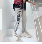 Men's Korean version of the trendy loose feet closed pants