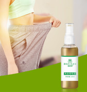 New leg and new body essential oil