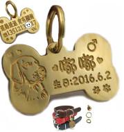 Custom made brass pet Pendant