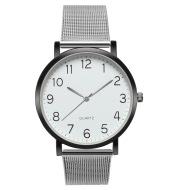 Men's and women's digital belt watch