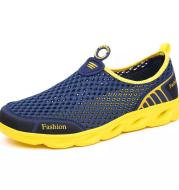 A pedal mesh couple's upstream shoes