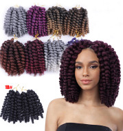Lady's curly wig