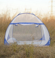 Outdoor folding mosquito net