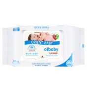80 pumping baby wipes with lid