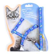 Cat small vest type towing rope