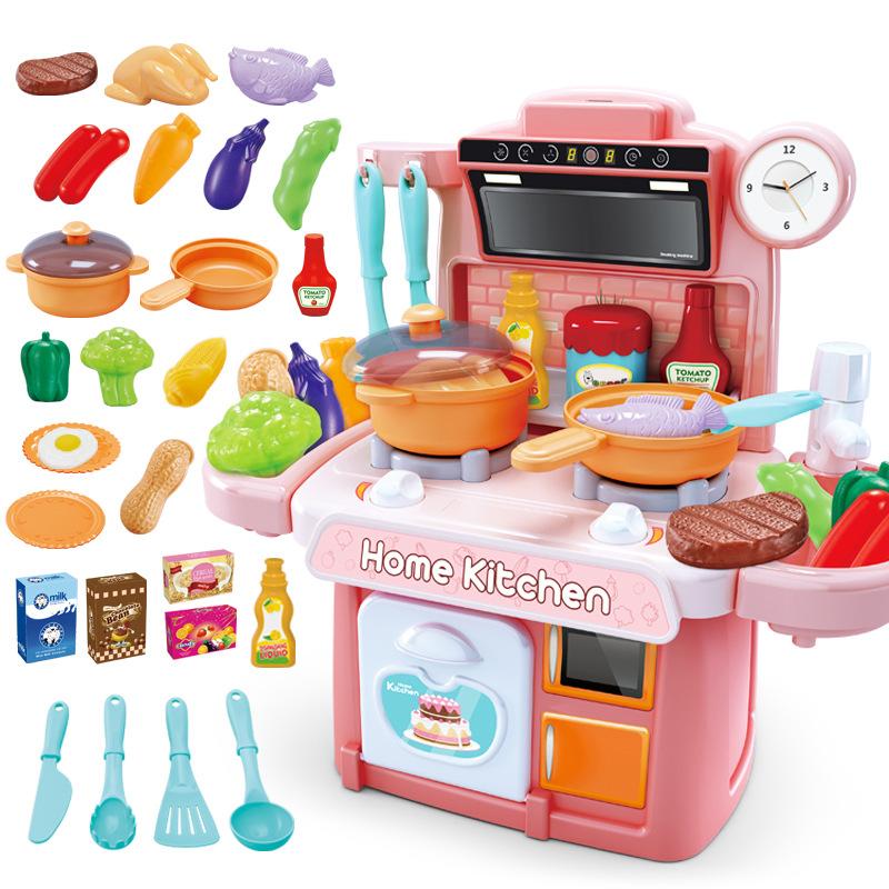مطبخ اطفال مع 23 ادوات منزلية