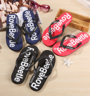 Boys summer beach flip-flops
