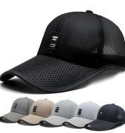 Men's sun protection thin tide cap