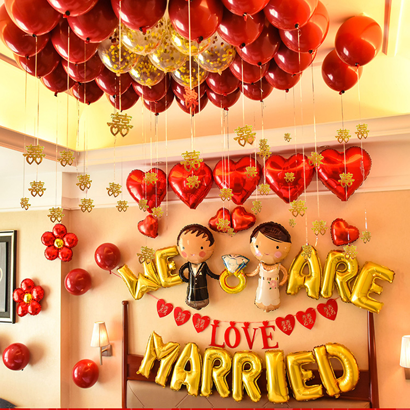 Love Romantic Wedding Party Balloon Set