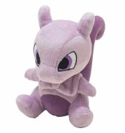 Magic Baby Doll Stuffed Animal