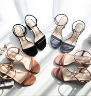 Women's elastic band shoes